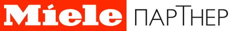 Miele — сеть официальных  магазинов Miele