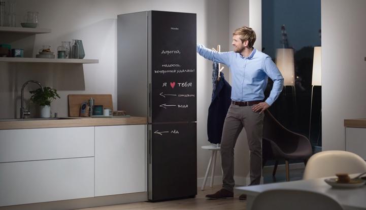 Новая серия холодильно-морозильного оборудования K 20.000